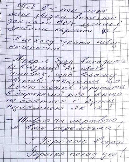 Тепер я буду виходити з в'язниці на своїх умовах - Савченко написала нового листа - фото 1