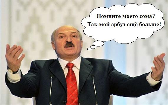 Лукашенко про Пугачову з праски, накладання вето на табу та шахраїв на Росії: 26 цитат - фото 5