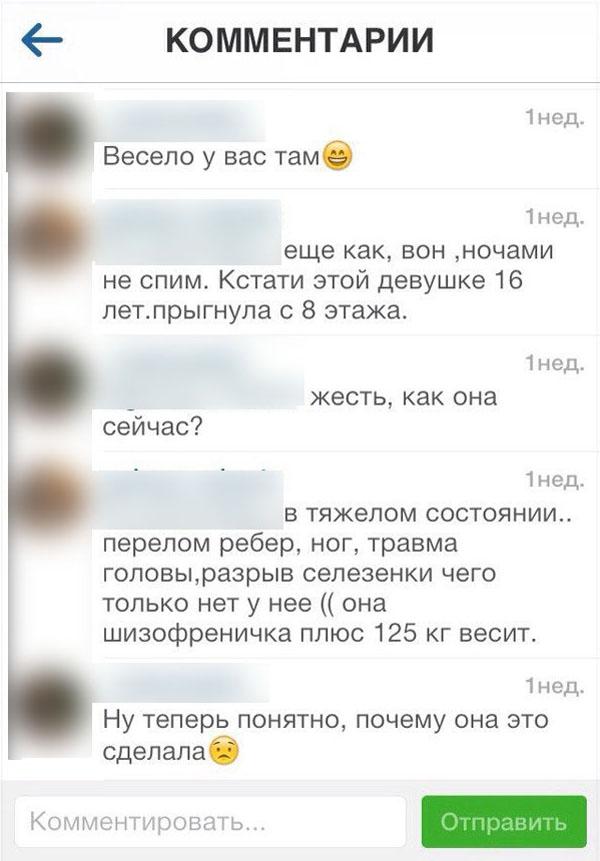 Бензокоса Штиль триммер бензиновый STIHL купить в Москве