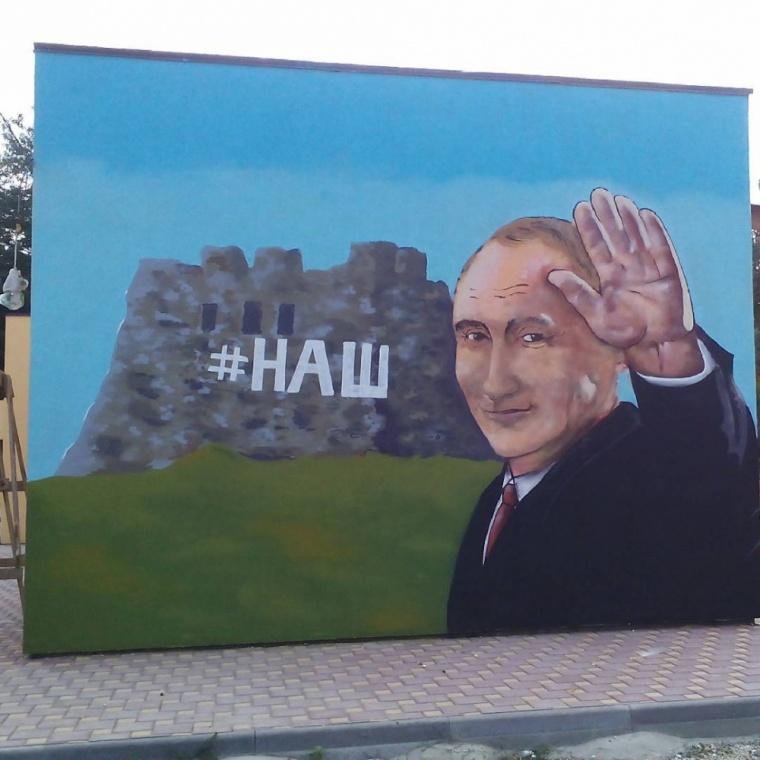 """До приїзду Путіна в Криму розмалювали стіни потворними портретами """"царя""""  - фото 3"""