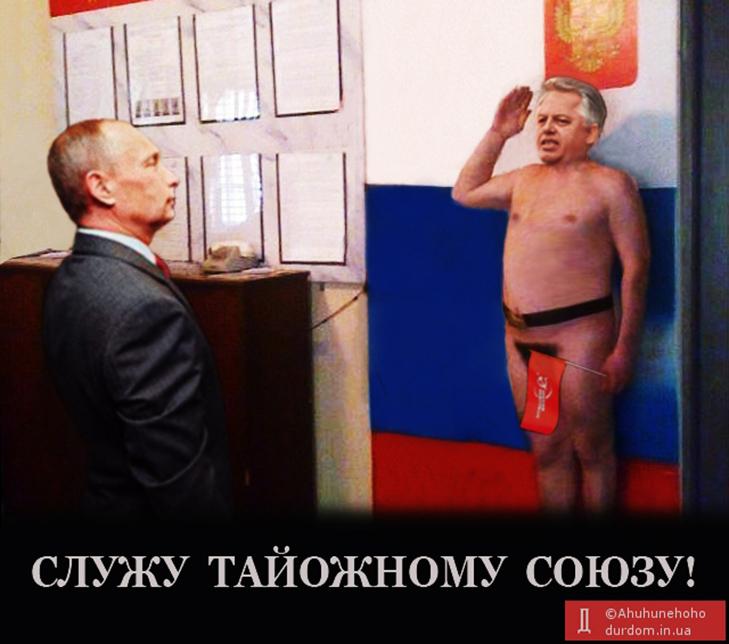 Як соцмережі вітають Петра Симоненко з Днем народження (ФОТОЖАБИ) - фото 10