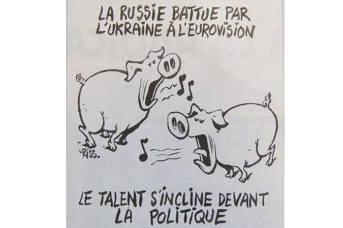Charlie Hebdo розродився карикатурою на Євробачення