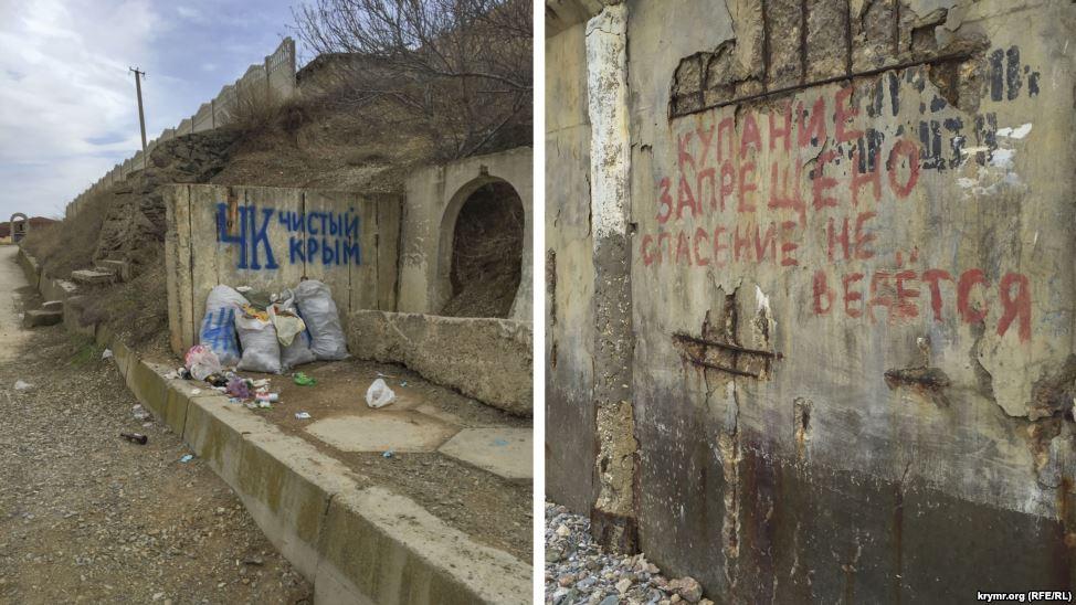 Розбиті сходи, брудні пляжі: у Криму показали готовність до курортного сезону (ФОТО) - фото 2