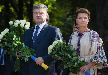 Два роки першої леді України Марини Порошенко - фото 6