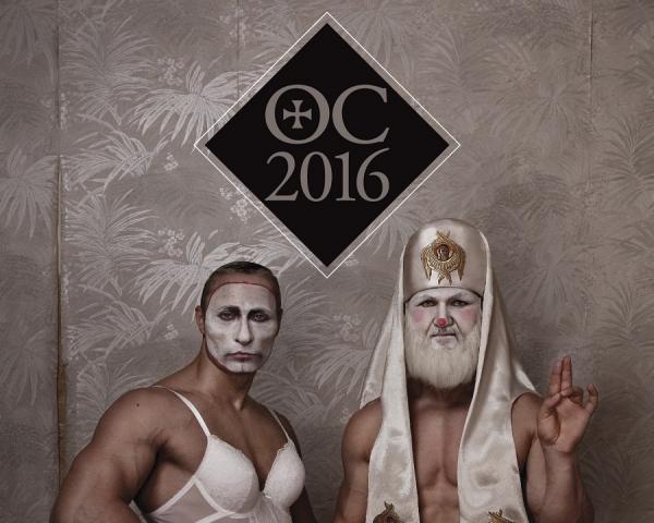Еротика і провокація: ТОП-10 епатажних календарів - фото 12