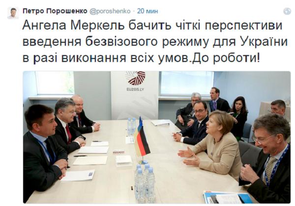 """Меркель заявила про """"чіткі перспективи"""" безвізового режиму для України - фото 1"""