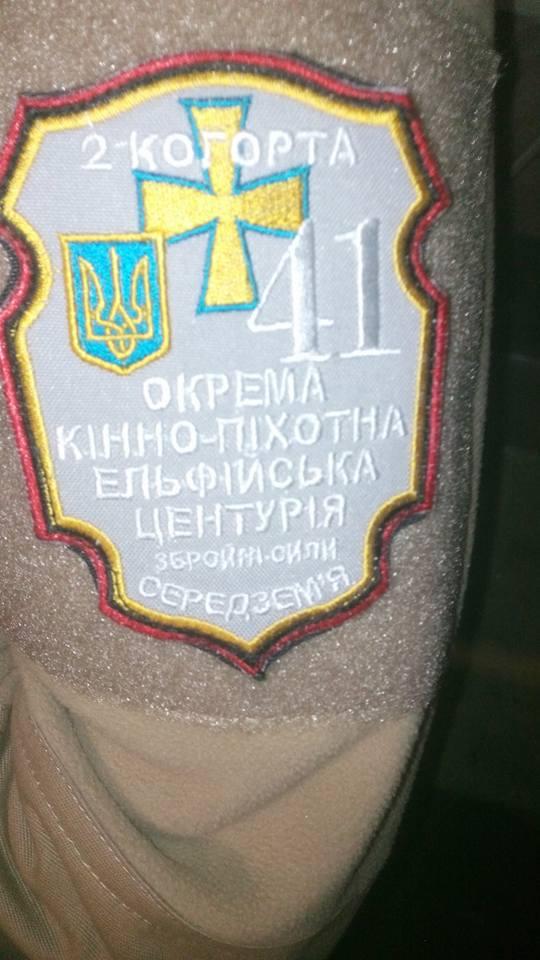 Як ельфи з 41 бригади зустріли Орландо Блума на Донбасі - фото 1