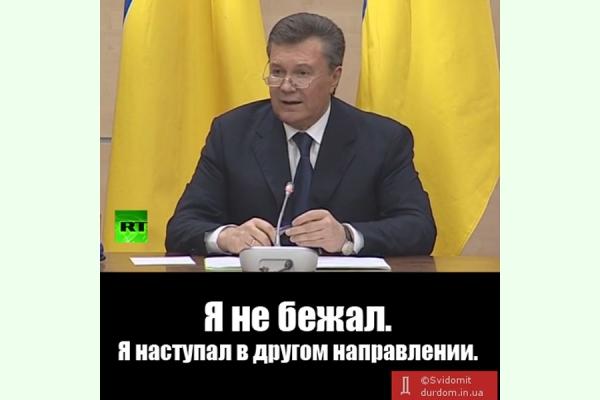 Янукович (ФОТОЖАБИ) - фото 8