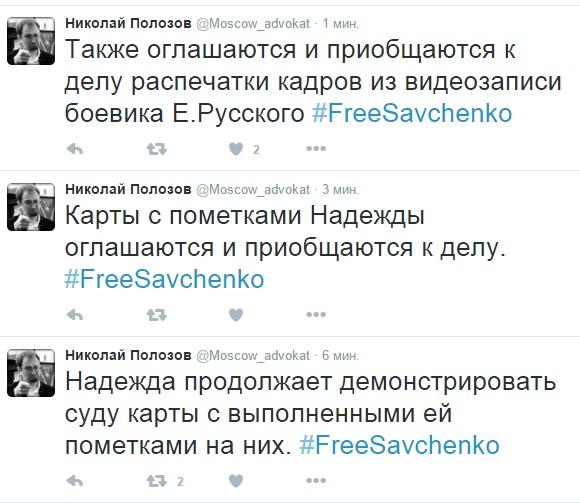Савченко погодилась свідчити у суді російською (ТЕКСТОВА ТРАНСЛЯЦІЯ) - фото 8