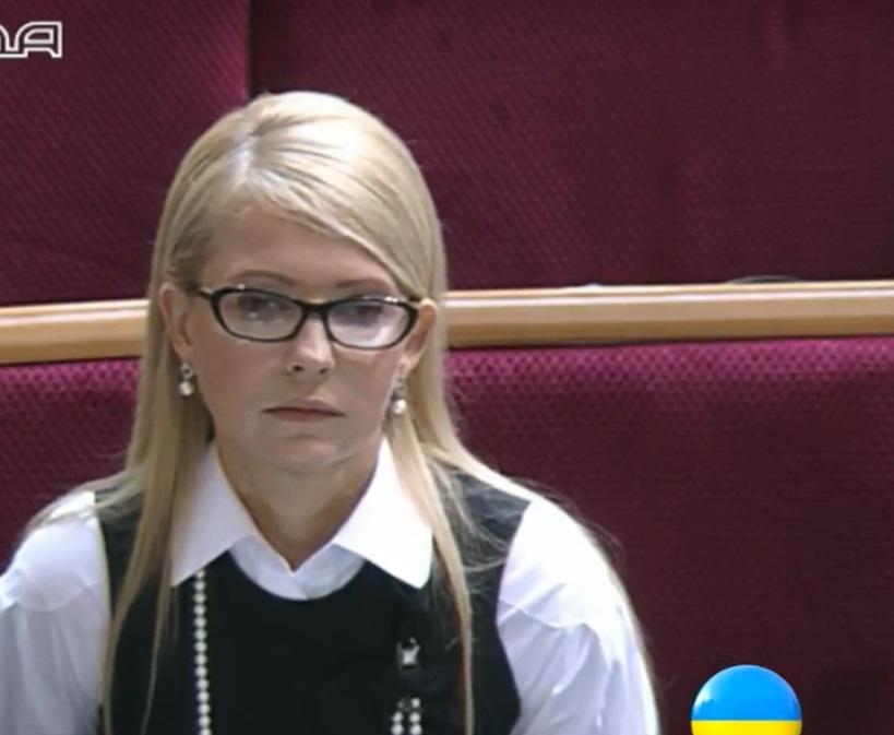 Тимошенко прийшла відставляти Яценюка без коси  - фото 1