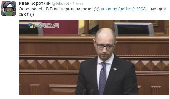 """""""Морковка в лоб"""": Як українці відреагували на звіт Яценюка - фото 9"""