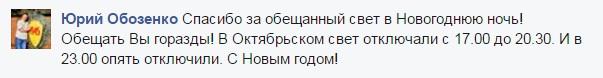 Як кримська вата б'є чолом Аксьонову та Константинову ЩЕ НЕ ГОТОВО - фото 16