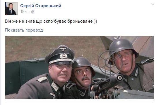 Некоторые сотрудники украинского Интерпола помогают соратникам Януковича избежать уголовной ответственности, - Матиос - Цензор.НЕТ 7027