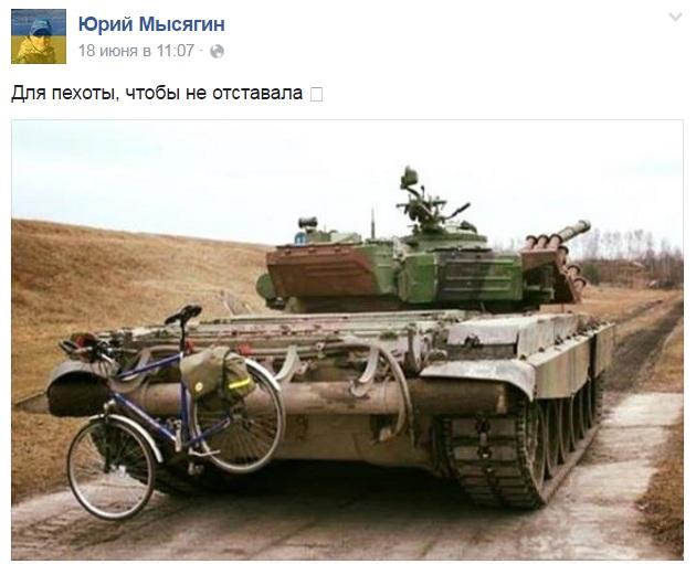 Армійські софізми - 13 (18+) - фото 2