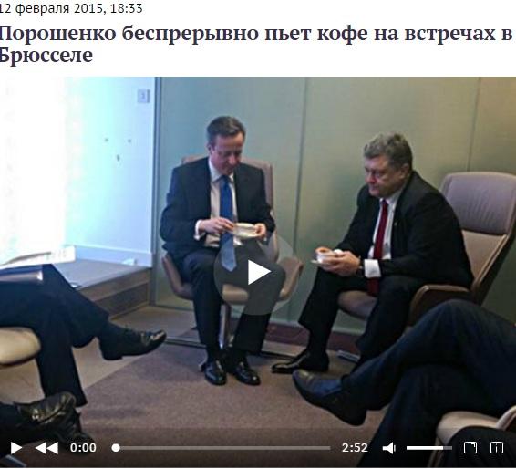 10 причин, чому Порошенко схожий на Обаму і не схожий на Путіна - фото 17
