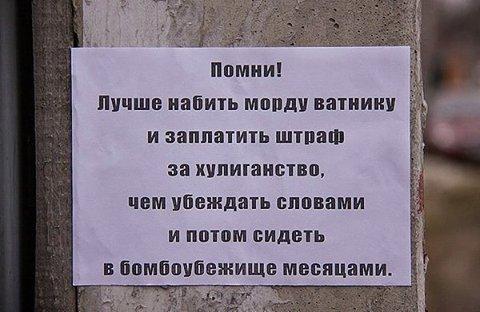 Армійські софізми - 16 (18+) - фото 12