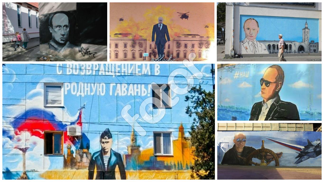 """До дня Росії: як віджигають упороті """"руські пацріоти"""" - фото 1"""