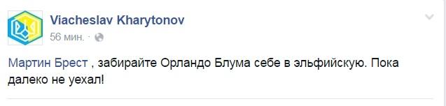 Як ельфи з 41 бригади зустріли Орландо Блума на Донбасі - фото 4