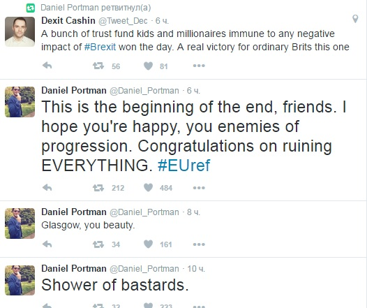 """Як британські актори з """"Гри престолів"""" реагують на Brexit - фото 3"""