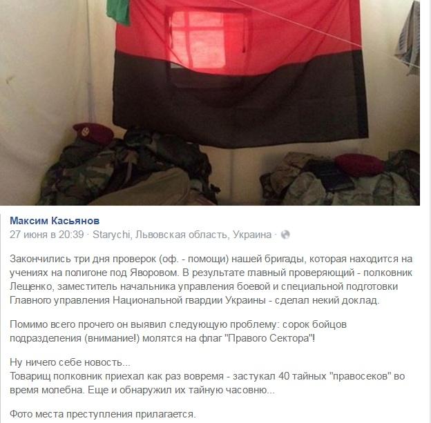 Армійські софізми - 15 (18+) - фото 4