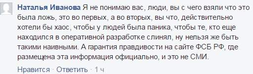"""Як кримчани-ватники смішно дякують """"владі"""" за врятування їх від укропів - фото 4"""