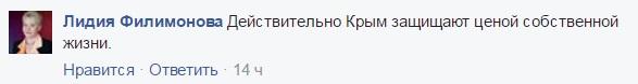 """З життя рабів: як кримчани-ватники смішно дякують """"владі"""" за врятування їх від укропів - фото 3"""