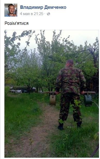 Армійські софізми - 12 (18+) - фото 8