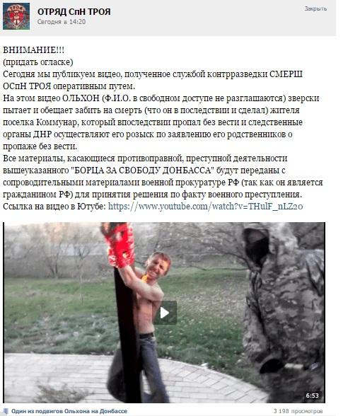 Всі злочини Росії, що встала з колін. Частина ІI. Донбас - фото 11