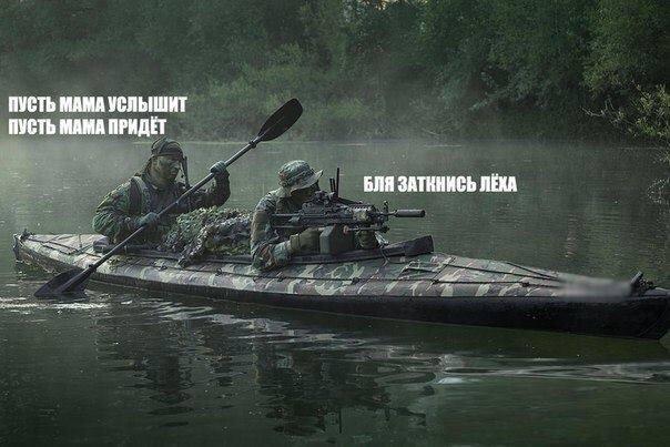 Армійські софізми - 16 (18+) - фото 11