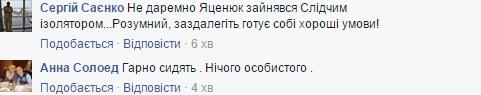 Набридло крісло: Яценюк проводить засідання уряду стоячи - фото 3