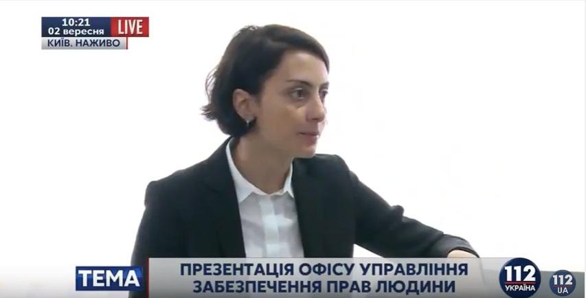 Деканоїдзе представила офіс управління Нацполіції з прав людини - фото 1