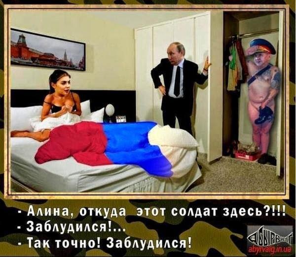 """Вкрадений ботокс і """"заблукалий"""" у шафі: ТОП-11 фотожаб про Аліну Кабаєву - фото 9"""