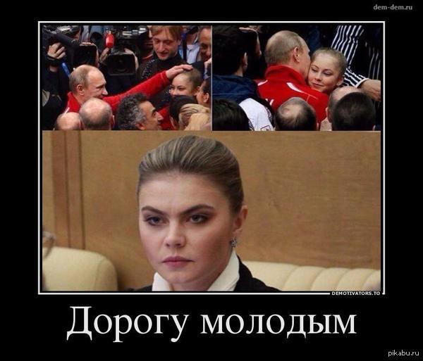 """Вкрадений ботокс і """"заблукалий"""" у шафі: ТОП-11 фотожаб про Аліну Кабаєву - фото 7"""