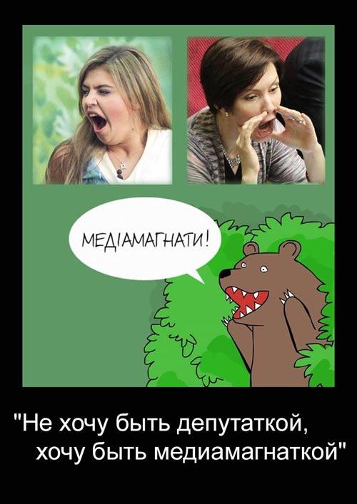 """Вкрадений ботокс і """"заблукалий"""" у шафі: ТОП-11 фотожаб про Аліну Кабаєву - фото 5"""