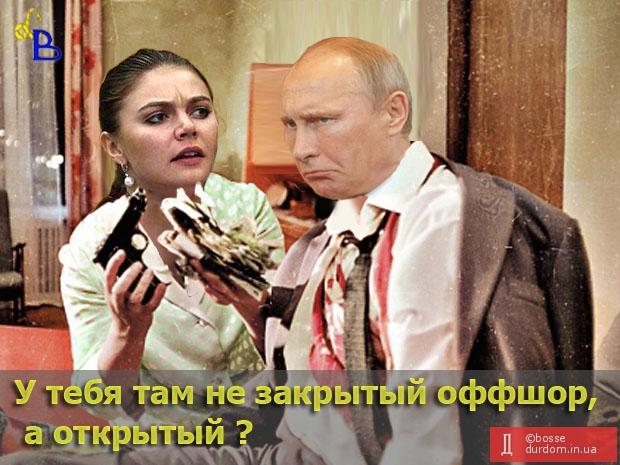 """Вкрадений ботокс і """"заблукалий"""" у шафі: ТОП-11 фотожаб про Аліну Кабаєву - фото 11"""