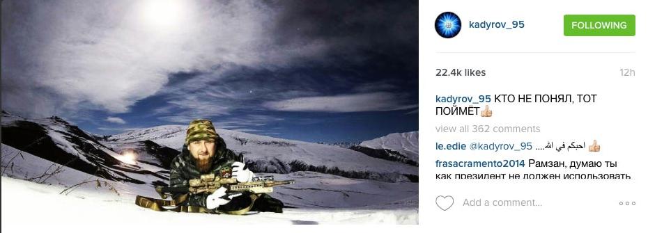 Кадиров в Інстаграмі змінив приціл на снайперську гвинтівку (ФОТО) - фото 1