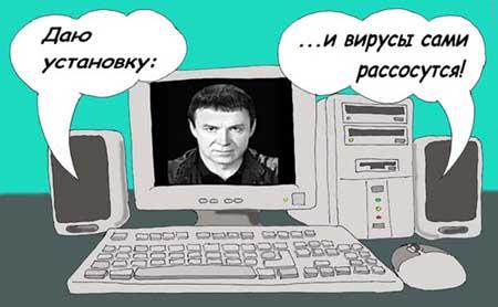 Путін-гіпнотизер і : ТОП-8 приколів про Кашпіровського - фото 3
