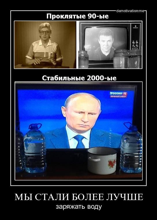 Путін-гіпнотизер і : ТОП-8 приколів про Кашпіровського - фото 5