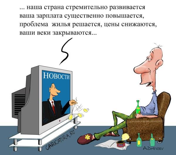Путін-гіпнотизер і : ТОП-8 приколів про Кашпіровського - фото 6