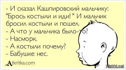 Путін-гіпнотизер і : ТОП-8 приколів про Кашпіровського - фото 1