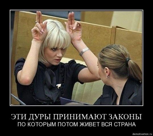 """Вкрадений ботокс і """"заблукалий"""" у шафі: ТОП-11 фотожаб про Аліну Кабаєву - фото 1"""