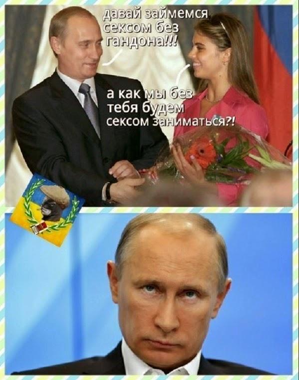 """Вкрадений ботокс і """"заблукалий"""" у шафі: ТОП-11 фотожаб про Аліну Кабаєву - фото 10"""