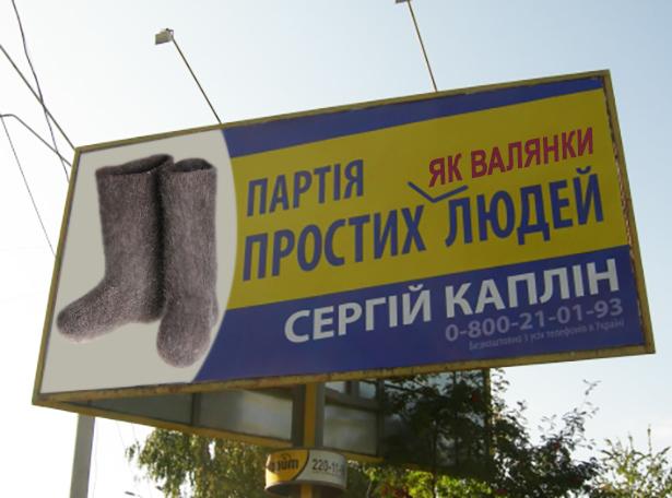 Мордобордінг по-українськи-3 (ФОТОЖАБИ) - фото 2