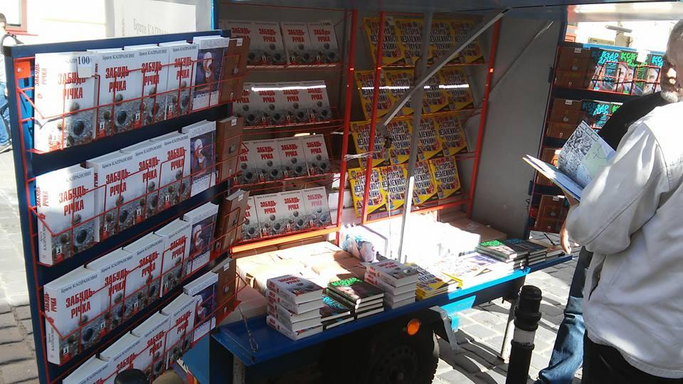 Як українські письменники торгують книжками з тачанки - фото 1