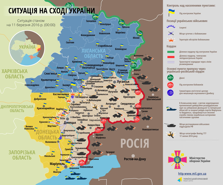 Карта АТО на 11 березня: терористи на Донеччині лізуть у бій і застосовують танки - фото 1