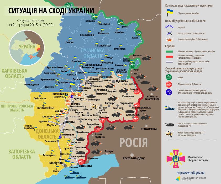 Карта АТО на 21 грудня: терористи знову гатять із танків  - фото 1
