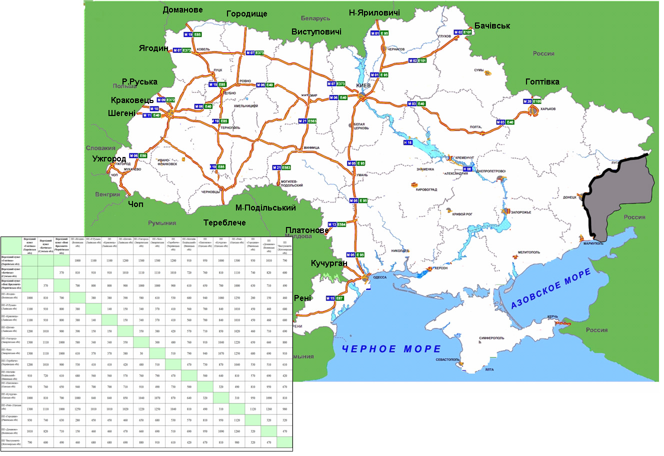 По всьому Заходу: Україна визначила маршрути для російських фур (КАРТА) - фото 1