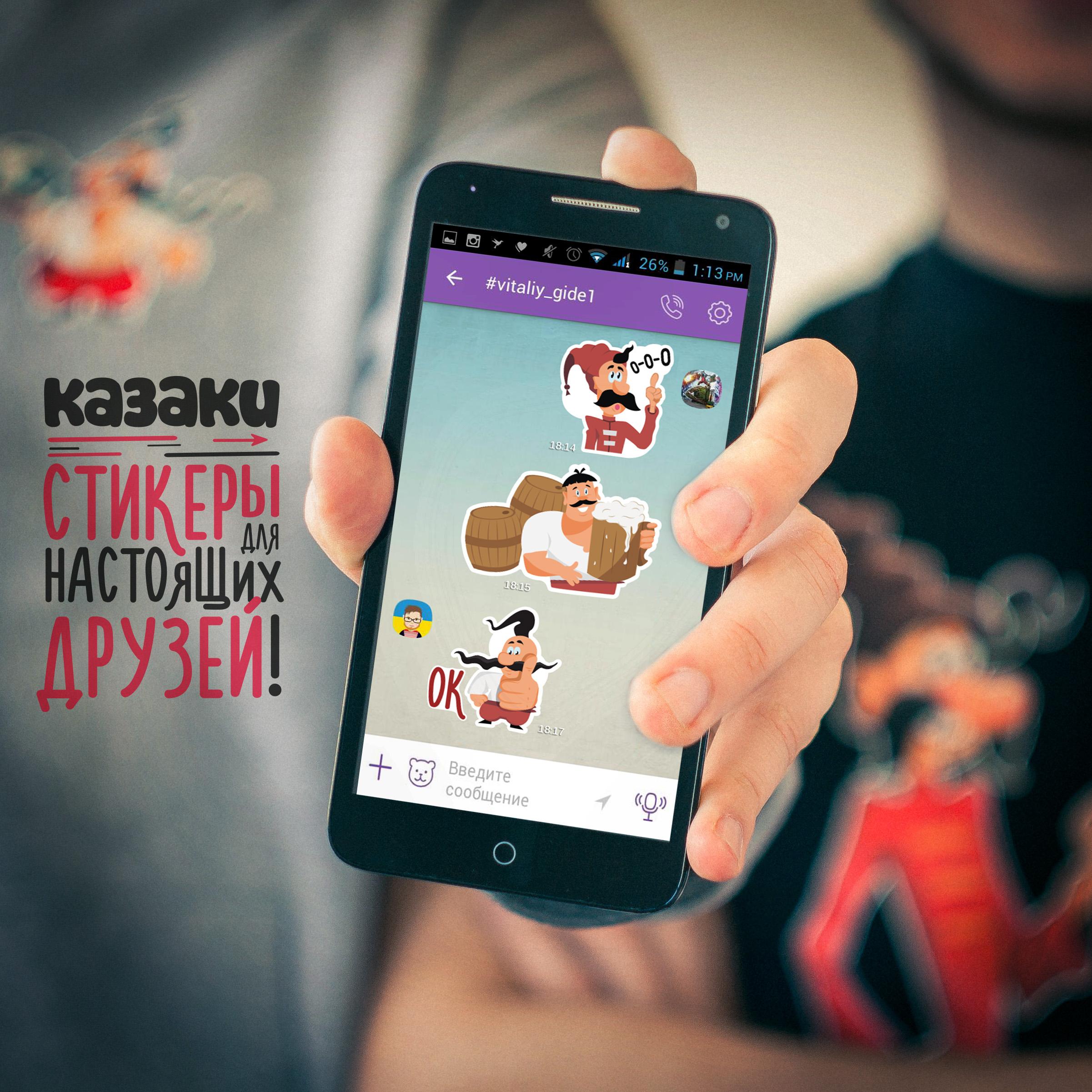 Вперше в Україні стікери в Viber заговорять українською мовою - фото 1