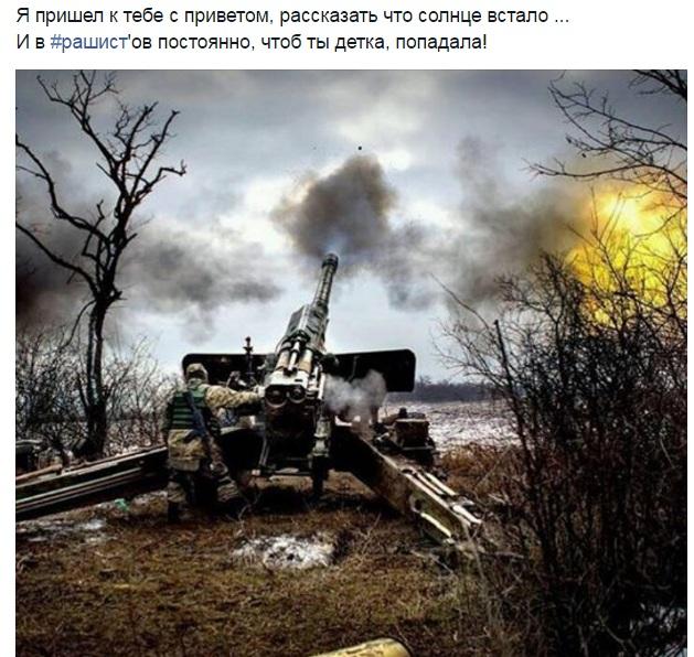 Армійські софізми 9 (18+): Як жартують в АТО - фото 10