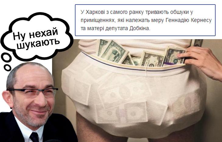 Як Кернес та Добкін ділять Харків (ФОТОЖАБИ) - фото 3